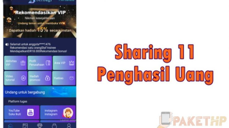 sharing copy